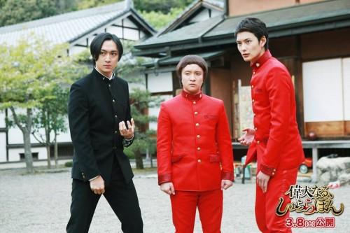 Shurarabon-trio