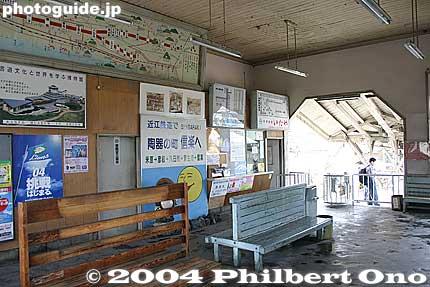 Ohmi Railways Maibara