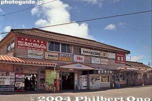 Yokaichi Station