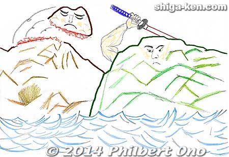 chikubushimalegend