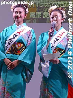 Miss Sansa Odori from Morioka, Iwate.