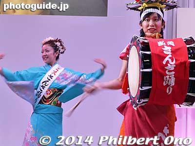 Sansa Odori dancers from Morioka, Iwate.