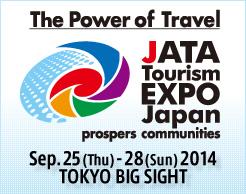TourismExpo_en