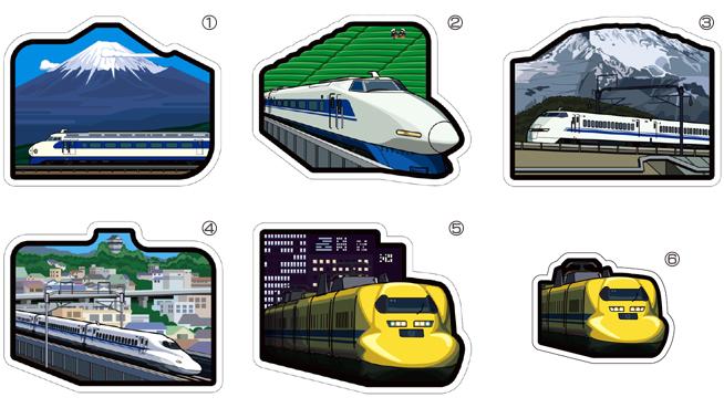 Upper right card shows Mt. Ibuki.