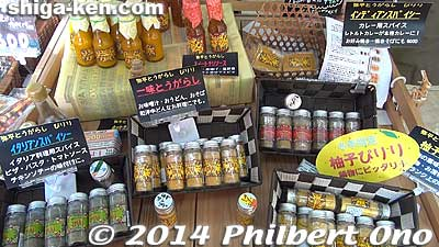 20141127fmcraicProducts