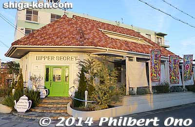 Upper Secret, popular cafe in Konan.
