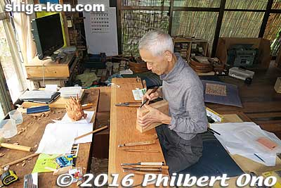 Mori Tesso in his workshop.