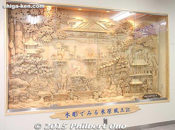 Mural at Maibara Station by Kami-nyu woodcarvers.