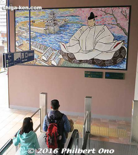 Glass mosaic of Hideyoshi at Nagahama Station unveiled on April 5 by the Lions Club.