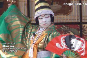 NagahamaHikiyama10.14.39-PM