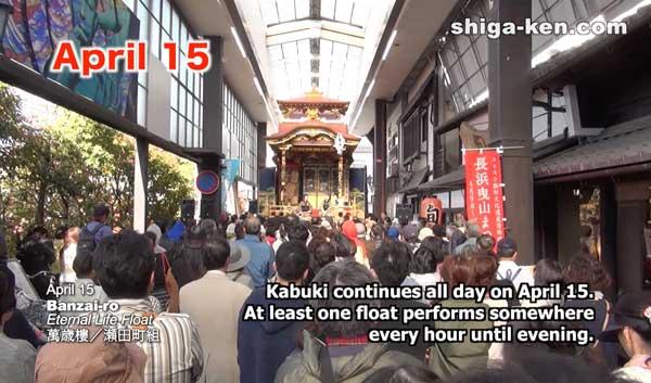 NagahamaHikiyama10.32.20