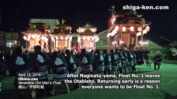 NagahamaHikiyama10.52.52-PM