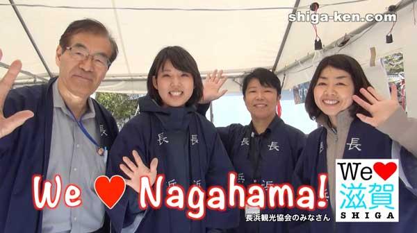 NagahamaHikiyama11.30.04