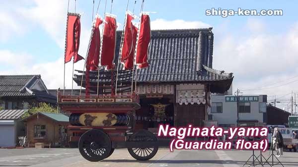 NagahamaHikiyama12.37.04-PM