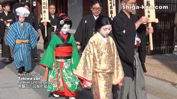 NagahamaHikiyama5.13.03