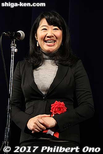 Otsu Mayor
